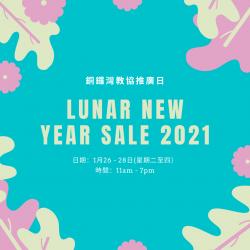 銅鑼灣教協農曆年推廣日 2021