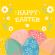 復活節的由來與習俗
