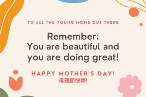 母親節的意義與由來?