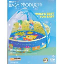 香港貿易發展局嬰兒用品年刊