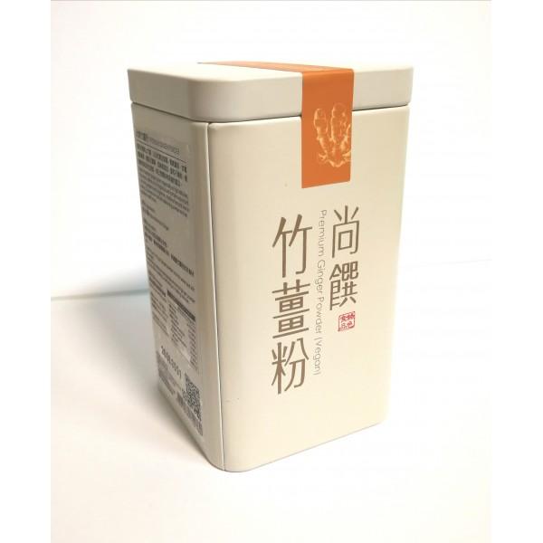 尚饌竹薑粉