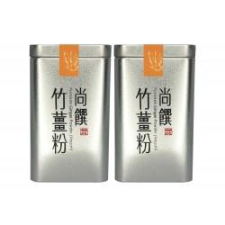 尚饌竹薑粉(2件優惠裝)