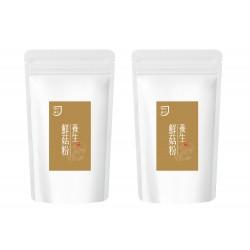 養生鮮菇粉(2件優惠裝)