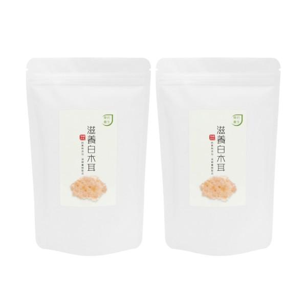 滋養白木耳 (沖飲) (2件優惠裝)