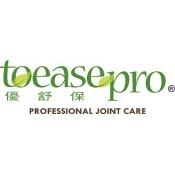 Toeasepro 優舒保運動理療系列 (2)