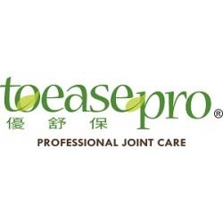 Toeasepro 優舒保運動理療系列