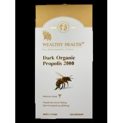 有機黑蜂膠 (120粒)